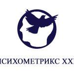 Психо Logo